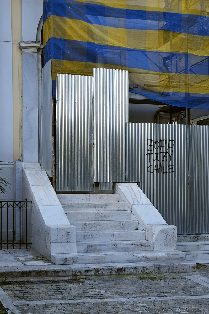Athens Stadiou
